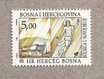 Stamps Bosnia Herzegovina -  Hospital Franciscano del Dr. Nikolic