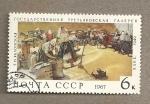 Stamps Russia -  Ensacado grano