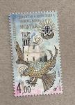 Stamps Bosnia Herzegovina -  Monasterio de Mostar