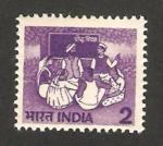 Stamps : Asia : India :  Educación agrícola