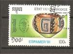Sellos de Asia - Camboya -  ESPAMER -91