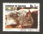 Stamps Bolivia -  conservación del medio ambiente, fauna