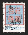 Stamps Asia - Taiwan -  821 - Sea firme y digno, seguro y lleno de energía, Tchang Kai Chek