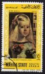 Sellos de Asia - Arabia Saudita -  Infanta Margarita Maria