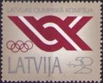Sellos del Mundo : Europa : Letonia : Comite Olimpico Nacional