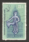 Stamps of the world : Indonesia :  ballet ramayana, personaje de la leyenda de rama y sita