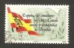 Stamps Spain -  2507 - Proclamación de la Constitución española