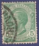 Stamps Italy -  ITA Poste Italiane 5c
