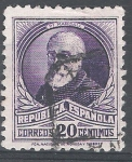 Stamps : Europe : Spain :  666 Pi y Margall (1)