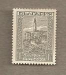 Stamps Bulgaria -  Vista de Veles