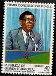 Stamps Equatorial Guinea -  Partido Democrático de Guinea Ecuatorial - primer Congreso