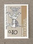 Stamps Asia - Armenia -  Dios del Sol