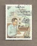 Sellos de Asia - Laos -  40 Aniv.Cooperación Multitalteral Naciones Unidas