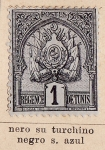 Stamps Africa - Tunisia -  Posesion Francesa Escudo