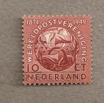 Sellos de Europa - Holanda -  Cuernos de correos entrecruzados