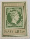 Sellos de Europa - Grecia -  Grecia 1961 Scott 723 Sello Nuevo Mercurio