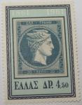 Stamps Greece -  Grecia 1961 Scott 725 Sello Nuevo Mercurio