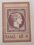 Sellos de Europa - Grecia -  Grecia 1961 Scott 726 Sello Nuevo Mercurio