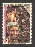 Sellos de Africa - Guinea Bissau -  homenaje al camarada a. cabral
