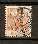 Stamps Japan -  Monte Fuji