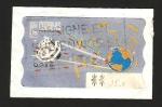 Stamps : Europe : Spain :  ATMs térmico - 7ª serie básica Epelsa Mobba