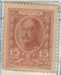 Sellos del Mundo : Europa : Rusia : RUSIA IMPERIO 1915 (Y103 )  Nicolas I - Estampilla-dinero NUEVO con charnela
