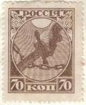 Stamps Europe - Russia -  RUSIA URSS 1918 ( ) Ruptura de la Exclavitud NUEVO con charnela
