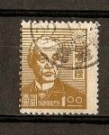 Sellos de Asia - Japón -  Serie Basica / Baron Maejima