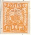 Sellos de Europa - Rusia -  RUSIA 1924