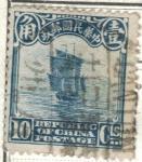 Stamps Asia - China -  CHINA 1913 (S211) Casco 10c