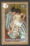 Stamps : Africa : Rwanda :  646 - Año internacional de la mujer, cuadro de m. cassat, el baño