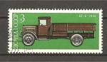 Stamps Russia -  Construccion de automoviles nacionales.