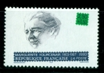Stamps : Europe : France :  Marguerite Yourcenar