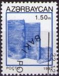 Sellos del Mundo : Asia : Azerbaiyán :
