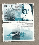 Stamps Asia - Armenia -  Ghevond Alishan