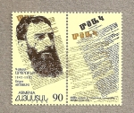 Stamps Asia - Armenia -  Grigor Artsruni