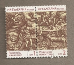 Stamps Bulgaria -  Relieve