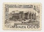 Stamps Russia -  Opera  (25° Aniversario  de Uzbek SSR.