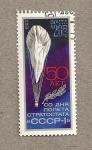 Sellos de Europa - Rusia -  50 Aniv Vuelo estratosférico