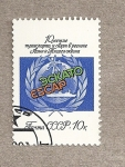 Stamps Russia -  10 Aniv del transporte Asia-Pacífico