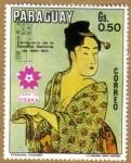 Stamps America - Paraguay -  Centenario de la Epopeya Nacional 1864-1970