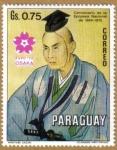 Sellos del Mundo : America : Paraguay : Centenario de la Epopeya Nacional 1864-1970