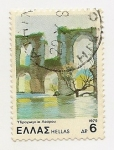 Stamps Greece -  Yópaywycio Aoúpou
