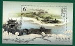 Stamps China -  El Gran Canal Imperial - HB