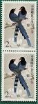 Stamps China -  Aves - Rabilargo