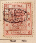 Stamps Asia - China -  Imperio