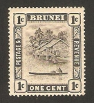 Sellos del Mundo : Asia : Brunei : río de Brunei