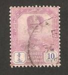 Stamps : Asia : Malaysia :  johore - sultan ibrahim