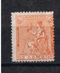 Stamps Europe - Spain -  Edifil  131  Corona mural y alegoría de España
