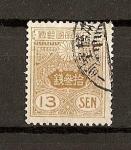 Sellos del Mundo : Asia : Japón : Sello de 1913 con Filigrana A.